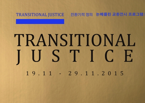 TransitionalJustice