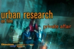 privateaffair